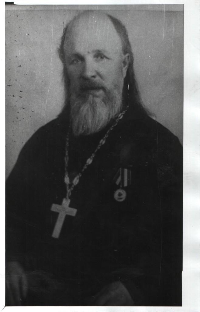 О. Андрей Покровский, служил в Белорецке в сороковых годах