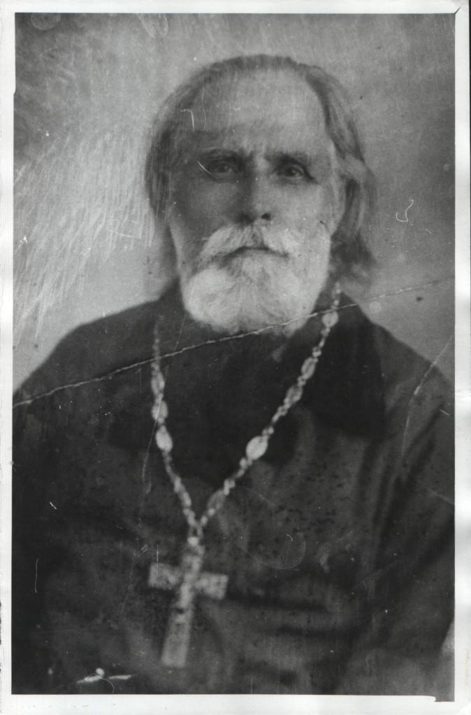 О. Иоанн Святченко, служил в Белорецке в сороковых (предоложительно) годах