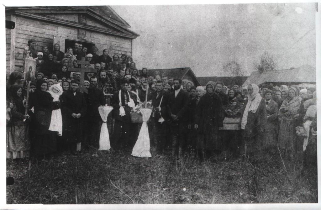 Похороны, 1930 год, священник в центре предположительно о. Николай Кочергин