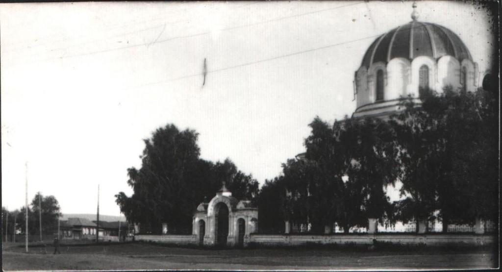 Свято- Троицкий храм, начало прошлого века.