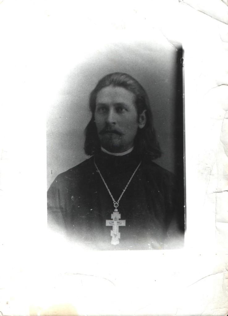 Отец Иоанн Марсов, начло 20 в.